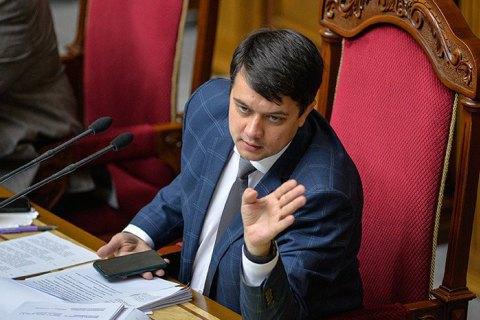 Разумков заявив, що законопроєкт про медіа доопрацьовуватиметься за участю журналістів