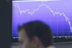 ЕБРР дал Украине неутешительный прогноз