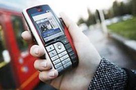 Украина может перейти на самый современный стандарт мобильной связи