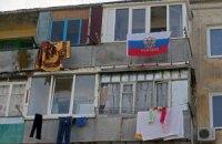 Россия вводит визовый режим в Крыму