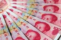 Китай девальвує юань, будуючи нову економіку