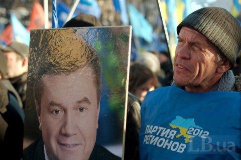 """МВД нашло еще несколько листов """"черной бухгалтерии"""" Партии Регионов"""