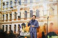 У 2019 року в Харкові пройде молодіжна бієнале сучасного українського мистецтва