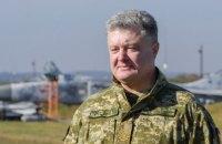 "Порошенко подписал закон о военном приветствии ""Слава Украине"""