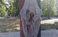 У Житомирській області облили червоною фарбою Меморіал учасникам АТО