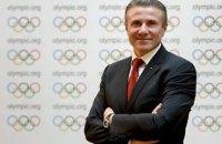 Бубка зберіг пост віцепрезидента IAAF ще на чотири роки