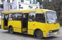 Цена на проезд в маршрутках в Днепропетровске может вырасти до 4 грн