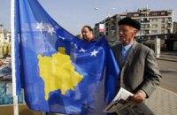 Андорра стала 76 страной, признавшей независимость Косово
