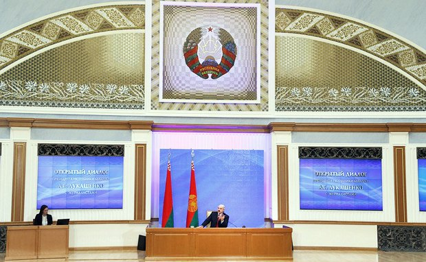 Встреча Лукашенка с журналистами