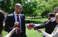 Яценюк: Украина нуждается в поддержке США и ЕС