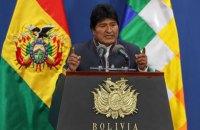 Президент Боливии на фоне массовых протестов объявил о перевыборах