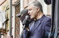 Печерський райсуд Києва обирає запобіжний захід Порошенку, прокурор оголосив про завершення досудового слідства (оновлення)