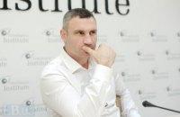 """В дом Кличко пришли с обысками, но """"в другую квартиру"""" (обновлено)"""