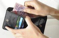 Повысились минимальная зарплата и прожиточный минимум