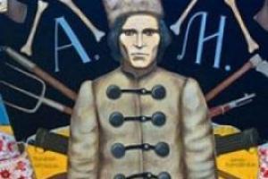В Киеве сняли с выставки картину с матом в названии