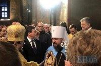 В Софийском соборе прошла интронизация митрополита Епифания