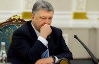 Порошенко скликав РНБО через рішення суду щодо Приватбанку