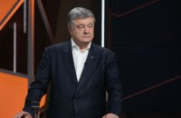 """НАБУ допросило Порошенко по делу о коррупции в """"Центрэнерго"""""""
