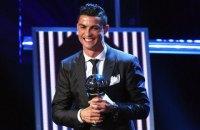 ФИФА определила лучших футболиста и тренера 2017 года