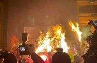 """""""Слуга народу"""" скликає позачергове засідання Ради через події на Банковій"""