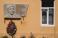 Компартия требует наказать разрушивших памятник Ковпаку в Яремче