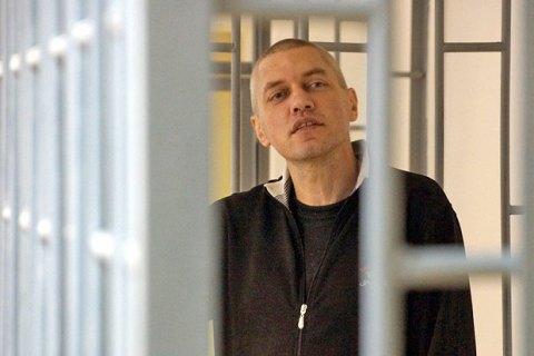 Політв'язня Клиха обстежують на наявність онкозахворювань