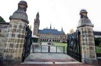Арбитраж в Гааге приостановил рассмотрение дела о захвате Россией украинских моряков