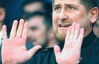 Кадыров: это журналисты виноваты