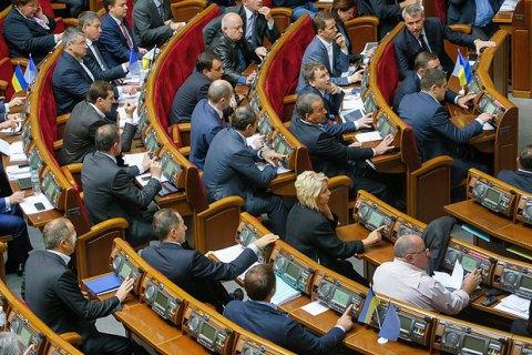 Рада ратифицировала семь межправительственных договоров