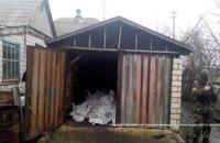 В Луганской области пограничники обнаружили в гараже 6 тонн олова