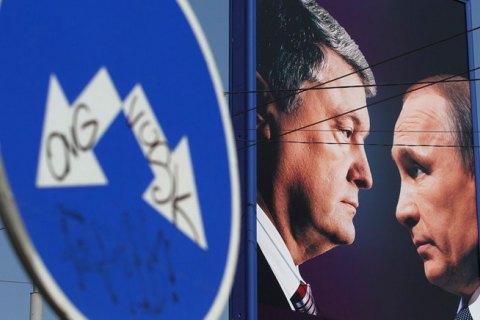 Порошенко рассказал, как Путин в 2014 году обманул его с обменом Сенцова