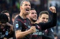 """Ибрагимович забил свой первый мяч за """"Милан"""" после возвращения в Серию А"""