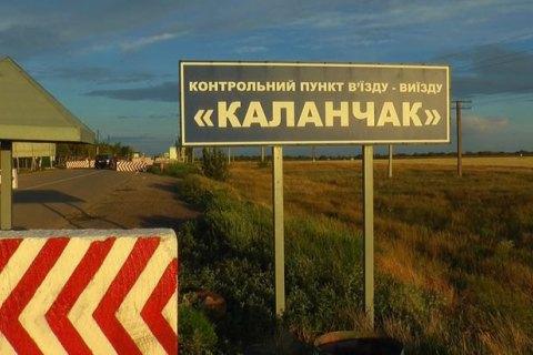 ФСБ сообщила о задержании жителя Черновицкой области, пытавшегося попасть в Крым