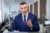 Київ окремо від МОЗу почав переговори про закупку вакцини від ковіду