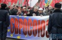 У Рады начался митинг оппозиции