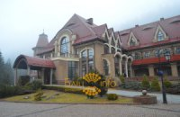 Для украинцев стала доступна резиденция Януковича в Карпатах