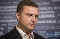 Левочкин задекларировал более 10 млн гривен за 2014 год