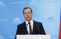 Медведев: надежде на улучшение отношений с администрацией Трампа - конец