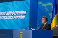 Янукович виступає за перегляд депутатської недоторканності
