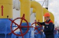 У Брюсселі почалися тристоронні переговори щодо газу