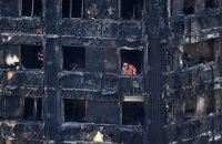 Около 20 выживших и очевидцев пожара в лондонской высотке пытались покончить с собой