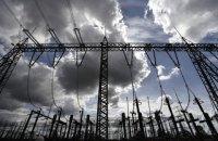 Уряд вніс електроенергію до соціально значущих товарів