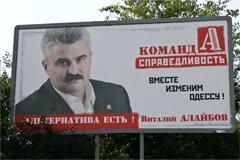 Человек-бигборд  и выборы мэра Одессы