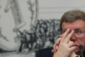Медведев гонит в отставку министра финансов России