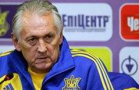 Фоменко викликав 25 гравців у збірну України
