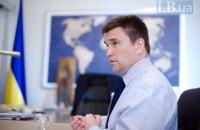 Клімкін закликав G20 вплинути на Росію для звільнення українських моряків