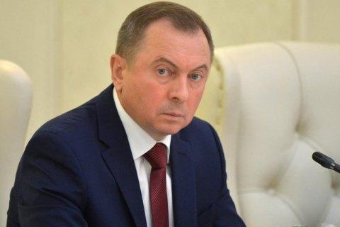 Голова МЗС Білорусі назвав помилкою євроінтеграцію України