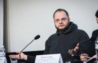 Бывший гендиректор СТБ может стать министром, - Костюк