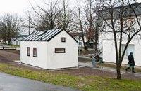 В Швеции построили мини-дом для студентов