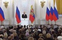 Путін: за фактом Крим сьогодні може бути тільки російським